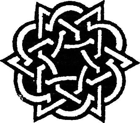Wzory Tatuaży Symbole I Ozdoby Do Wytatuowania Tatuaże